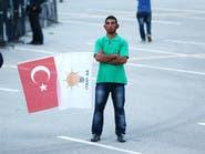 تركيا.. ماذا بعد الانتخابات وتراجع الحزب الحاكم؟
