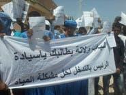حزب يدعو لإغاثة الموريتانيين من العطش
