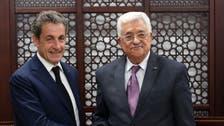 ساركوزي:التصعيد الأممي للصراع الفلسطيني الإسرائيلي خطير