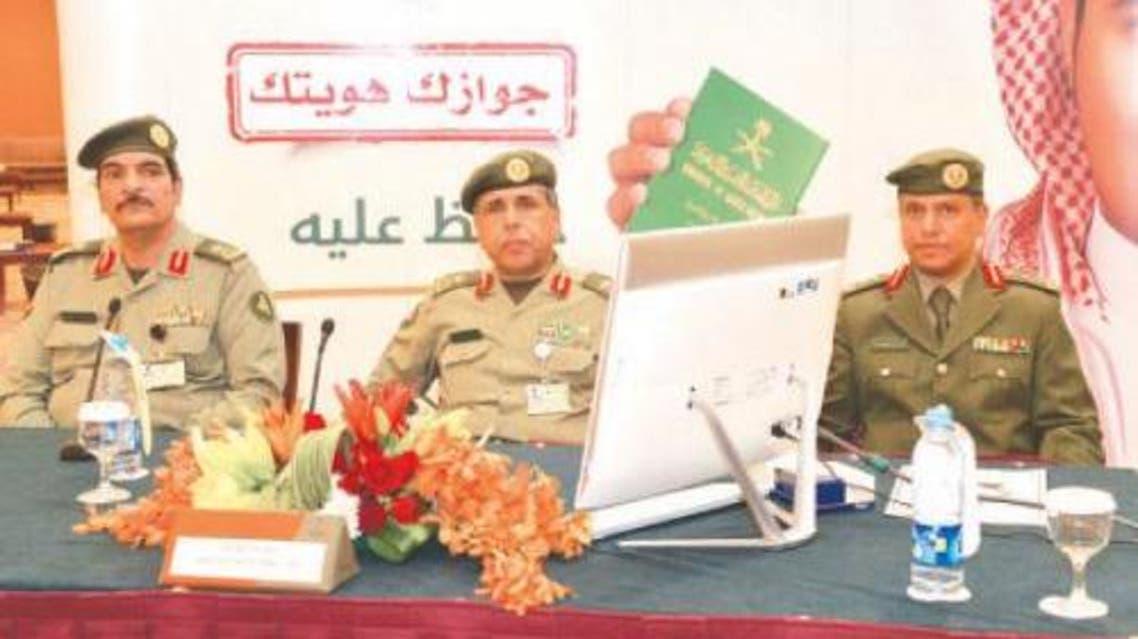 SPA Maj. Gen. Sulaiman Abdulaziz Al-Yahya, director general of passports (Jawazat), launched on Sunday the two-month-long 'Jawazak hawiyatak' (Your passport is your identity) awareness campaign, stressing the importance of safekeeping the passports
