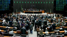 البرازيل.. تجميد النفقات العامة طيلة 20 عاماً