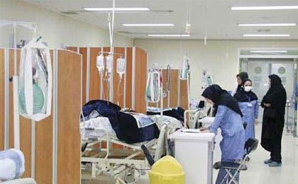 مستشفى إيراني