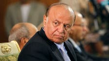 Hadi: Yemen talks to focus on Houthi retreat
