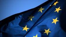 اسرائیل یہودی بستیوں کی تعمیر روک دے: یورپی یونین