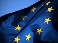 ليبيا.. #أوروبا تعلن مقاطعة غير المعترفين بحكومة الوفاق