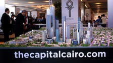 Egypt hits 'complications' in plan for new administrative capital