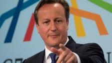 British MPs to vote on EU referendum bill