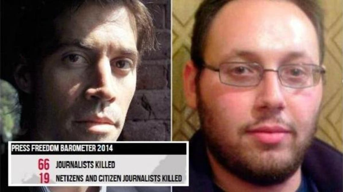 (From left) Beheaded victims James Foley and Steven Sotloff. (AP/ Reuters)