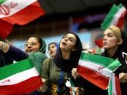 """إيران.. ميليشيات تهدد بقمع """"دموي"""" للنساء في الملاعب"""