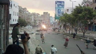 نداء استغاثة لإنقاذ أهالي تعز من جرائم ميليشيات الحوثي