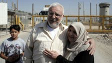 Israel frees Palestinian speaker after year behind bars