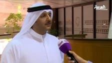 بورصة الكويت: المواطنون سيمتلكون 50% عند الخصخصة