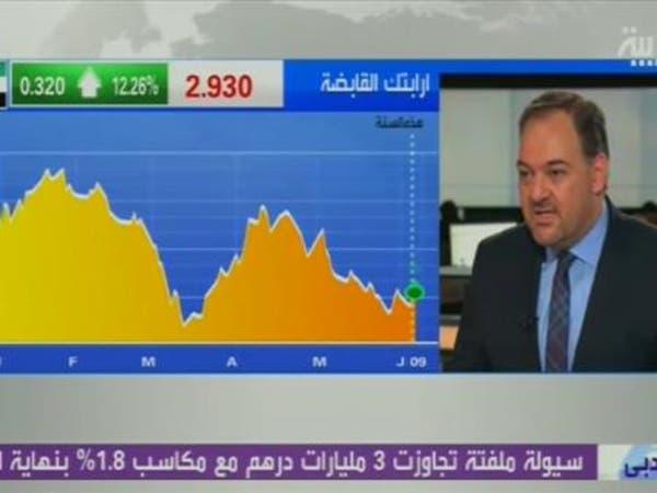 قصة الصعود الصاروخي لأملاك وأرابتك وسيولة سوق دبي