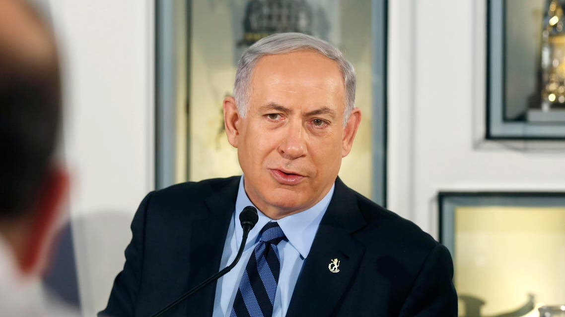 Israel's Prime Minister Benjamin Netanyahu chairs a spatial meeting with his new cabinet in honor of Jerusalem Day, at the Israeli Museum in Jerusalem, Tuesday, May 19. AP