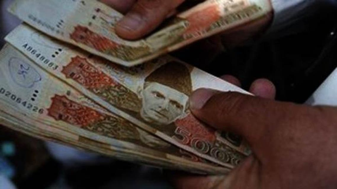 pakistan islamic finance AFP