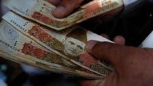 Pakistan approves sharia advisory board for Islamic finance