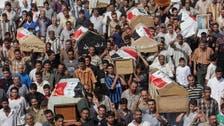 Yazidi militia 'killed 21 in Iraq revenge attack'