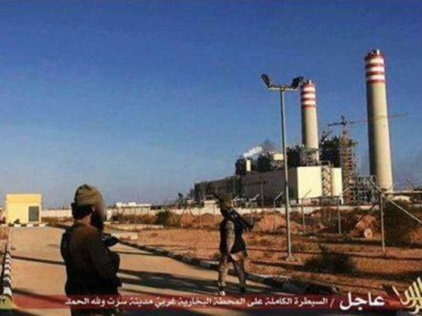 داعش ينشر سيطرته على أكبر محطات الكهرباء في ليبيا