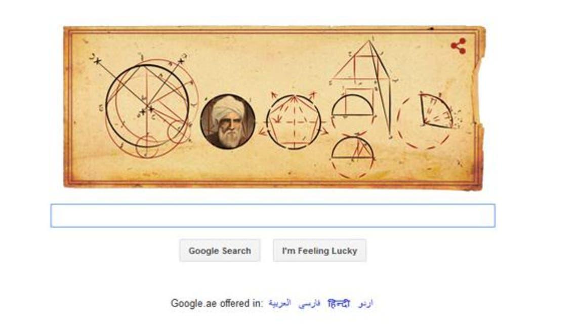 غوغل يحتفل بذكرى ميلاد عالم الرياضيات أبو الوفاء البوزجاني