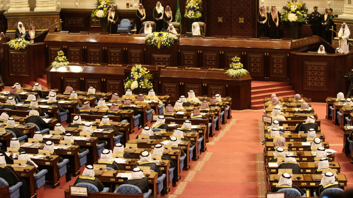 Saudi Arabia restructures Shura Council, Council of Senior Scholars: Royal Decree thumbnail