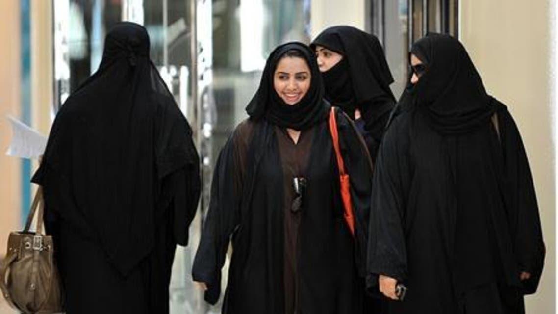 File photo of women in Riyadh, Saudi Arabia. (AFP)