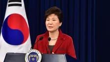 """""""كورونا"""" يؤجل زيارة رئيسة كوريا الجنوبية إلى أميركا"""