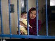 أكثر من 400 طفل مسجونون مع أمهاتهم بإيران
