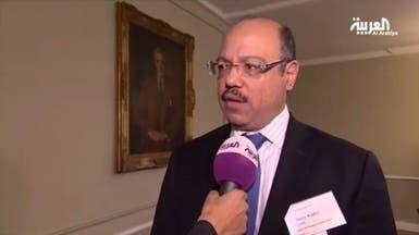وزير مالية مصر: إنشاء صندوق سيادي بـ5 مليارات جنيه