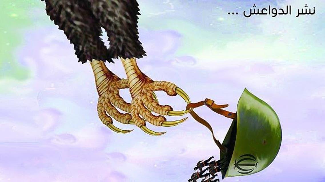المسيهيج - الرياض
