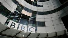 BBC announces to cut more than 1,000 jobs
