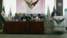 بدء اجتماع المعارضة بتركيا بحضور شخصيات سياسية وعسكرية