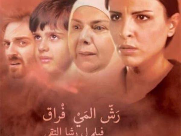 اختطاف واغتصاب وقتل.. فيلم لابنة صباح جزائري