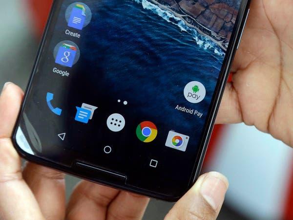 كيف تفتح شاشة هاتف أندرويد بدون كلمة المرور؟