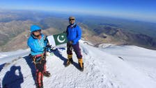 Samina Baig: Meet Pakistan's first woman to climb Everest