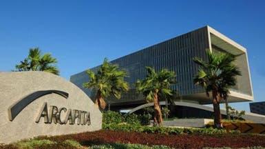 """""""آركابيتا"""" تبيع محفظة عقارات أميركية بـ640 مليون دولار"""