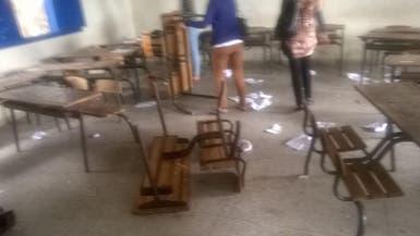 المغرب.. رصد احتجاجات التلاميذ على تسريب الامتحانات
