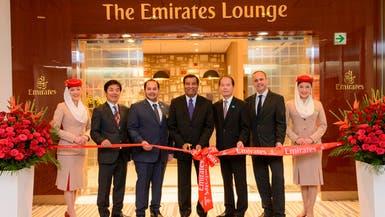 طيران الإمارات تفتتح أول صالة انتظار في اليابان