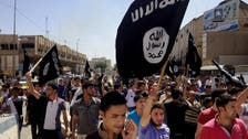 ISIS releases 'anniversary documentary' on Mosul capture