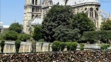 أعمال رومانسية بدلا من أقفال الحب في باريس