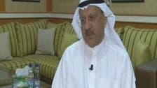 """الوزان لـ""""العربية"""": ميزان القابضة ستوزع 50% نقداً"""