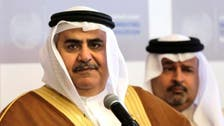 Bahrain summons Iraqi ambassador over banned group
