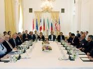 الوفد الإيراني يعود لطهران بعد تعثر مفاوضات النووي