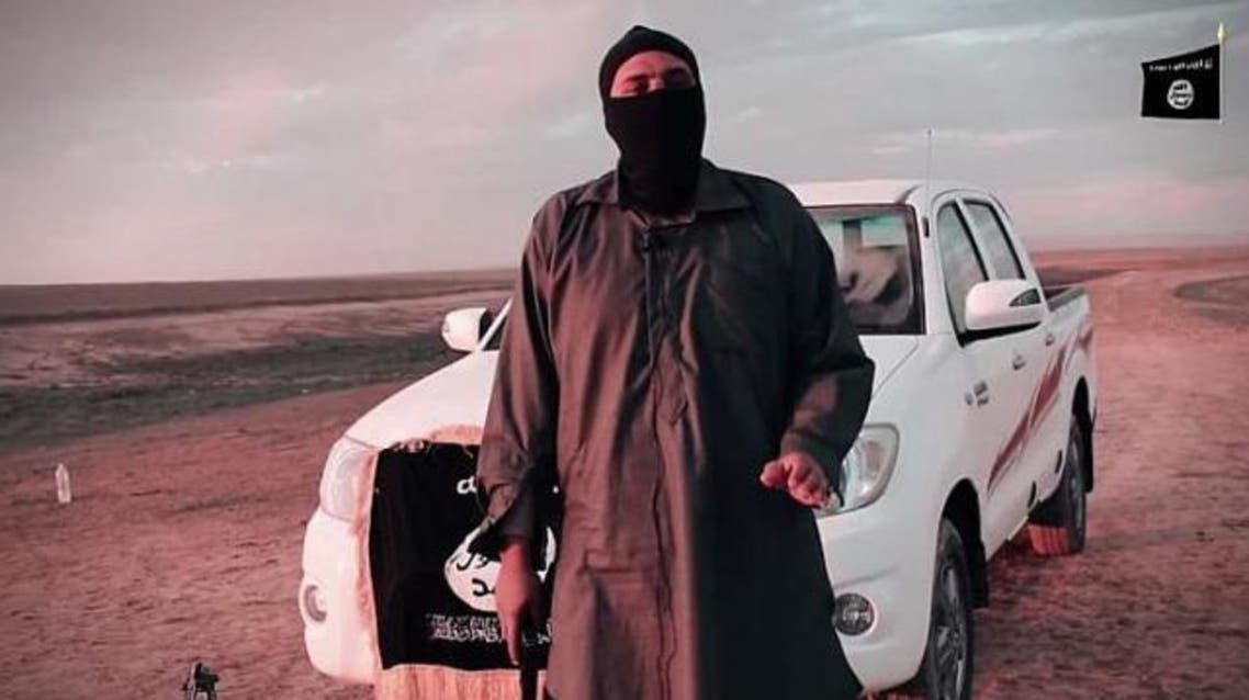 ISIS Mosul radio