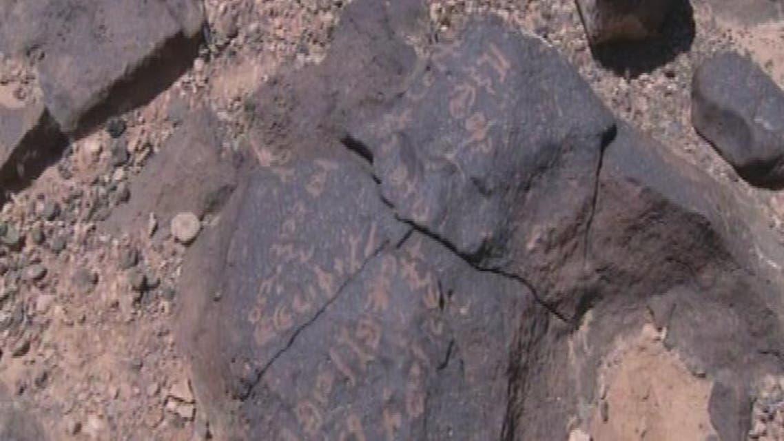 THUMBNAIL_ اكتشاف يثبت بداية الحضارة البشرية في بادية للأردن