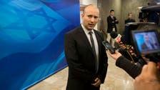 Israel's Netanyahu appoints far-right Bennett as defense minister
