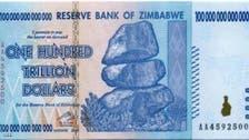 بعد احتجاجات أسقطت 12 قتيلاً.. زيمبابوي ترفع أسعار الوقود