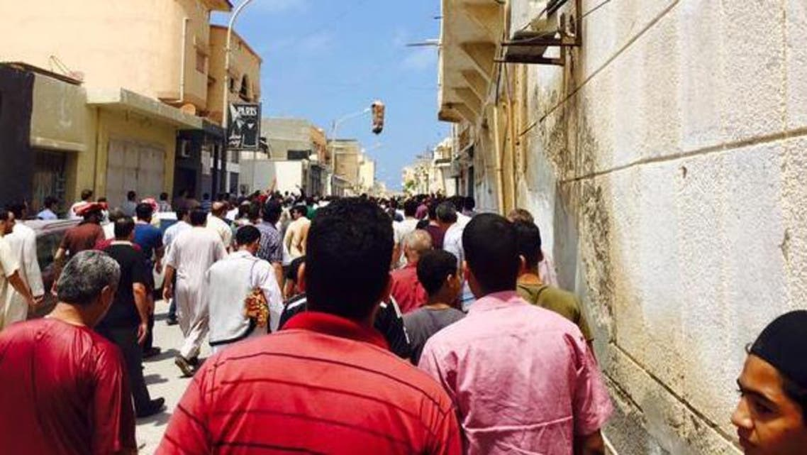 isis derna protest twitter