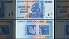 ورقة 100 تريليون دولار زيمبابويي للبيع بـ35 ألف فقط