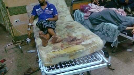 egypt hospital