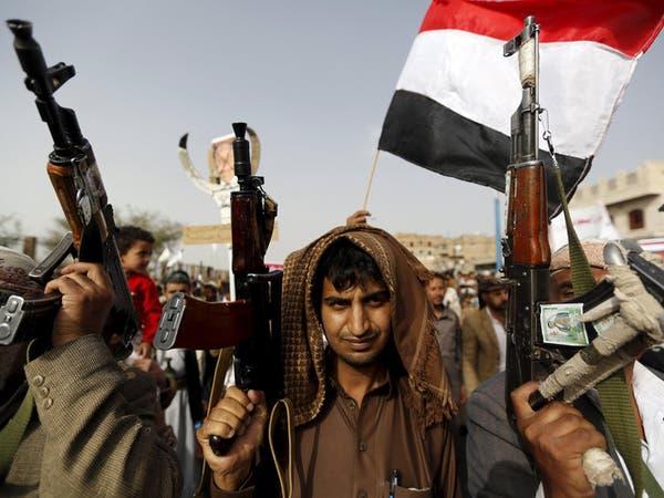 الحوثيون ينهبون 240 مليون دولار من اتصالات اليمنيين